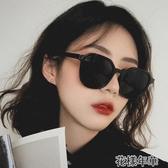 墨鏡女韓版潮圓臉太陽鏡小臉蹦迪大臉顯瘦眼鏡新款潮花樣年華