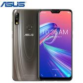 ASUS Max Pro M2 ZB631KL手機4GB/128GB-銀【愛買】