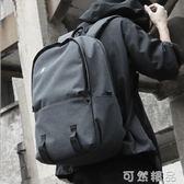 男士後背包背包男簡約休閒學生書包旅游旅行包電腦包韓版時尚潮流