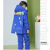 男童女童中大童全身防水加厚小學生帶書包位雨披兒童雨衣雨褲套裝【聚物優品】