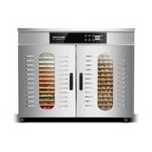 樂創大型芒果溶豆水果烘干機食品食物果蔬脫水風干機干果機商用WD 至簡元素