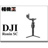 DJI Ronin SC 三軸穩定器 基礎版〔微單眼適用〕公司貨