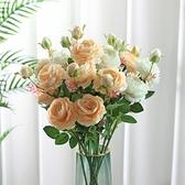 假花 牡丹仿真花假花室內客廳裝飾花擺件餐桌花擺設防真玫瑰花干花花束【八折搶購】