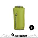 【Sea to Summit 30D輕量防水收納袋 Dry Sacks《綠》】AUDS-13L/抗撕裂布/泛舟/海灘袋