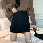 黑色半身裙女2021春款百搭高腰包臀裙顯瘦復古a字牛仔裙半裙短裙 創意家居生活館