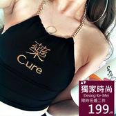 克妹Ke-Mei【AT58146】CURE 藥電繡字母暗黑龐克鐵鍊吊頸背心