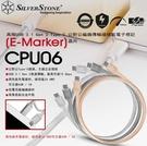 [地瓜球@] 銀欣 SilverStone CPU06 USB 3.1 Gen 2 Type-C 傳輸線 長500mm
