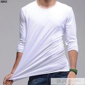 純棉男士長袖t恤v領外穿秋衣秋季全棉修身打底小衫青少年學生 韓慕精品