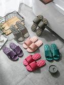 拖鞋女家用夏季室內防滑家居家軟底洗澡拖情侶浴室涼拖鞋男士夏天 樂活生活館