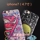 King*Shop~蘋果iPhone7手...