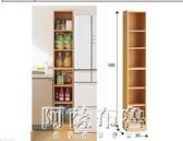 三角櫃 定制客廳轉角柜小型儲物柜尺寸可訂做書柜 角柜現代簡約柜 MKS阿薩布魯