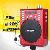 擴音器 小蜜蜂擴音器收音機教學用導游教師腰掛無線喇叭 nm8314【甜心小妮童裝】