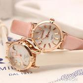 韓版潮流時尚森女錶 簡約皮帶學生錶 復古文藝小清新手錶 百搭 Ifashion