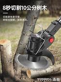 割草機 日本質造電動割草機充電式農用鋰電除草機小型家用多功能打 晶彩 99免運LX