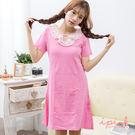 出清品-i PINK 甜蜜點點 舒適棉質洋裝居家睡衣(粉)