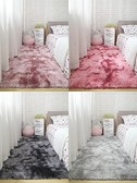 北歐地毯客廳沙發茶幾墊 簡約臥室床邊地墊滿鋪房間家用可定制NMS 喵小姐