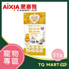 AIXIA 妙喵肉泥6號-雞肉 15g*4條/包【TQ MART】