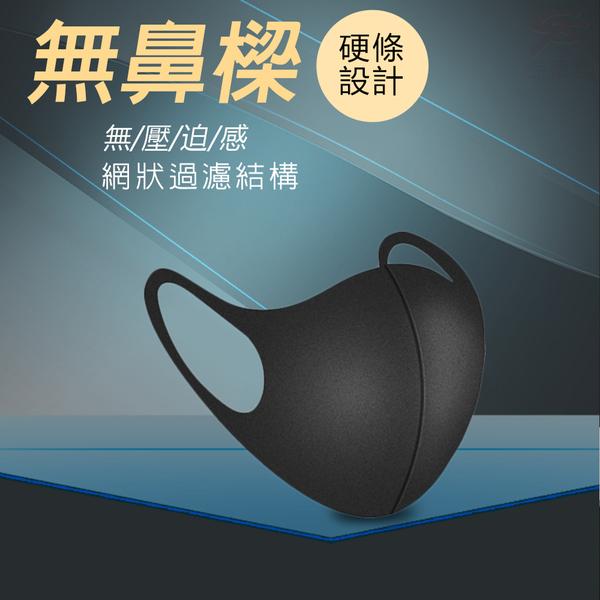 金德恩 台灣製造 一組12入 潮流立體防塵透氣造型口罩/可水洗/防護/口沫