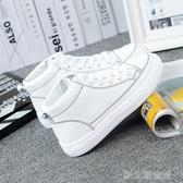 馬丁靴女新款小白鞋女跑步鞋百搭學生韓版休閒高筒運動鞋  【快速出貨】
