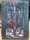 影音專賣店-J09-018-正版DVD*電影【屍變】-威廉麥丹諾*布萊斯麥羅林