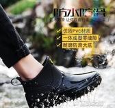 雨鞋-則享秋冬雨鞋男士加絨短筒防滑水鞋保暖雨靴低幫時尚套鞋廚房膠鞋 夏沫之戀