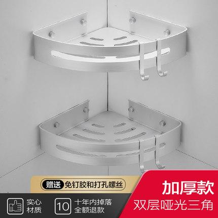 浴室置物架免打孔壁掛廁所洗澡衛生間三角架洗漱洗手台牆上收納架 「免運」