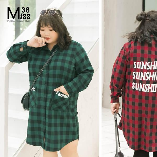 Miss38-(現貨)【A09242】大尺碼襯衫 中長版時尚格子長袖上衣 寬鬆顯瘦 襯衫外套(2色)-中大尺碼女裝