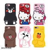 送防磁貼片 正版 授權 三麗鷗 凱蒂貓 Hello Kitty iPhone8 Plus i8 i7 手機套 果凍套 『無名』 M03129