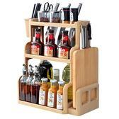 廚房置物架調味調料架用品用具整理收納落地免打孔2三層  ys514『毛菇小象』