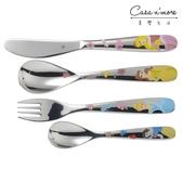【WMF】【WMF】迪士尼公主系列 不鏽鋼兒童餐具 四件組 湯匙 叉子 刀子 3歲以上適用
