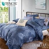 DOKOMO朵可•茉 MIT《題葉》法式天絲 雙人5尺四件式兩用被床包組/加高35CM