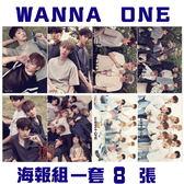 WANNA ONE 印刷海報 高清壓紋海報組(共8張)E720-A【玩之內】 韓國 姜丹尼爾 賴冠霖