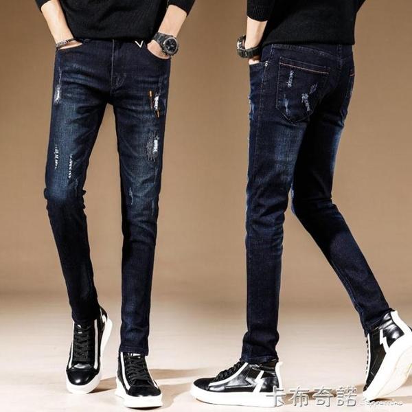 春季黑色牛仔褲男修身小腳韓版潮流百搭夏季薄款褲子男士長褲 卡布奇诺