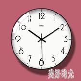清新植物現代簡約鐘表客廳掛鐘創意北歐靜音個性臥室裝飾時鐘掛表 aj5850『美好時光』