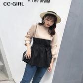 中大尺碼 造型條紋拼接澎袖上衣(附綁帶) - 適XL~5L《 67040L 》CC-GIRL