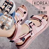 克妹Ke-Mei【ZT45839】歐洲站 時髦感設計可三穿厚底魔鬼粘美踝運動涼鞋