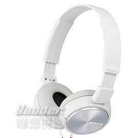 【曜德視聽】SONY MDR-ZX310 白色 潮流五色 輕巧摺疊 / 免運 / 送皮質收納袋
