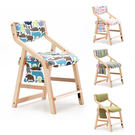 【IKHOUSE】七彩兒童成長學習椅-兒童椅-調整椅-學習椅-原木-安全-耐用