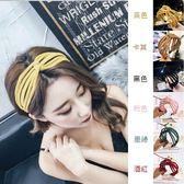 韓版 簡約寬邊髮箍 洗臉頭箍