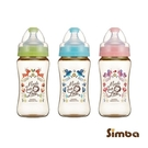 小獅王辛巴 simba 桃樂絲PPSU寬口雙凹中奶瓶270ml
