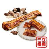 【中晏生機】四代祖傳手工松香豬冷燻後腿肉3條組-電電購