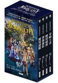 《聖誕的魔法城》1 4集套書