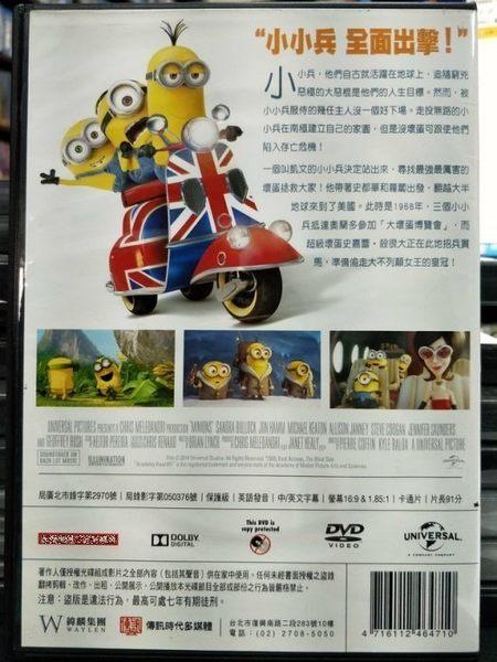 影音專賣店-P04-085-正版DVD-動畫【小小兵】-神偷奶爸系列