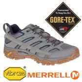 【MERRELL 美國】MOAB 2男GORE-TEX多功能健行鞋『灰/深藍』99765 機能鞋.多功能鞋.休閒鞋.登山鞋