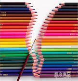 英雄水溶性彩鉛成人手繪畫畫套裝48色畫筆兒童初學者學生專業美術用品水溶款鉛筆      原本良品