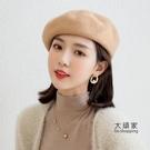 畫家帽 造型帽 貝雷帽女秋冬韓版日系百搭羊毛呢蓓蕾帽復古英倫ins網紅畫家帽子