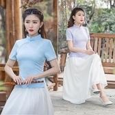 短袖裙裝 學生日常復古文藝修身民國風唐裝 茶藝服女復古旗袍兩件套