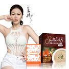 Seullim瞬零48 輕斷食MCT防彈濃湯(法式蕈菇) 25gx10包【BG Shop】