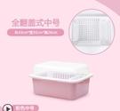 裝碗筷收納盒放碗瀝水架