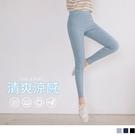 《KG0567-》高腰彈力縮腹親膚透氣涼感修身長褲 OB嚴選